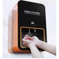 Statie automata dezinfectare maini SD2000